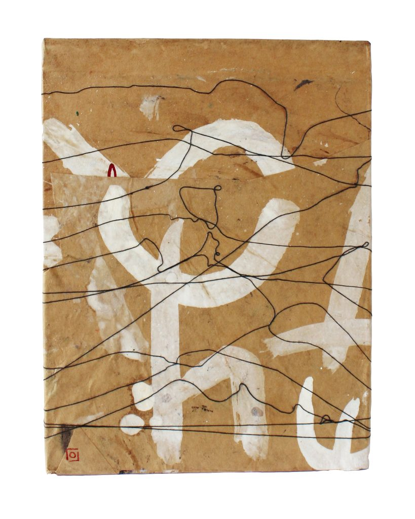 memory box 2 // map // sense memory // 2019 //  Papier & Tusche auf Holzkörper // 18 x 24